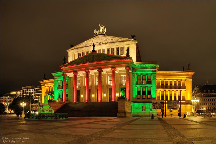 Дешевые отели и авиабилеты от 6407 руб. в Берлине на выходные