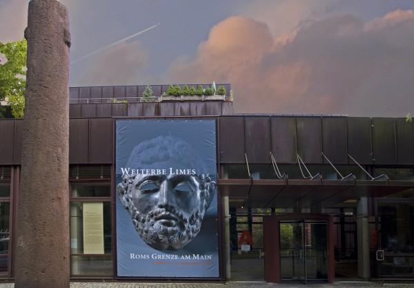 Фасад Баварского археологического музея
