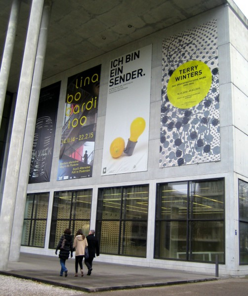 Вход в Государственное графическое собрание в Мюнхене