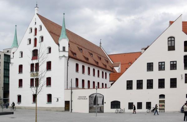 Вход Мюнхенский городской музей