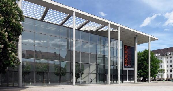 Центральный вход в Пинакотеку модерна в Мюнхене