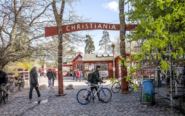 Вход в Вольный город Христиания в Копенгагене