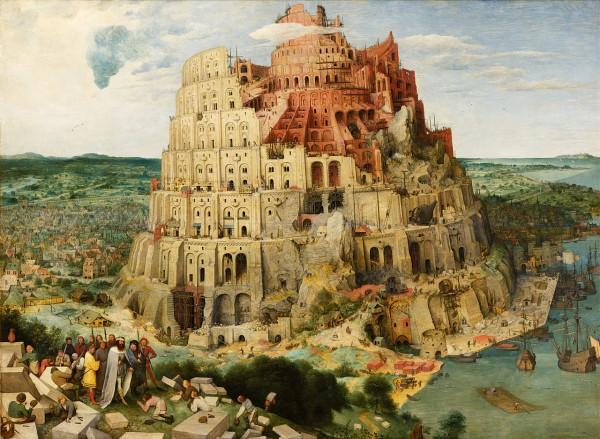 Возведение Вавилонской башни в Венском Музее истории искусств