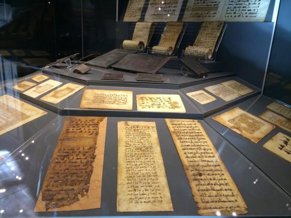 Манускрипты в Музее турецкого и исламского искусства в Стамбуле