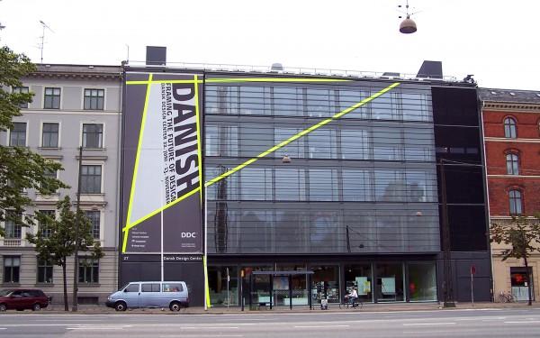 Вход в центр Датский Центр интерьера в Копенгагене