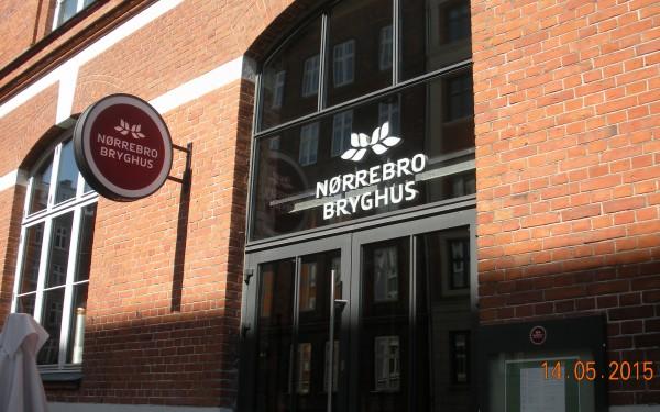 Вход в Ресторан Нерребро Бригус в Копенгагене
