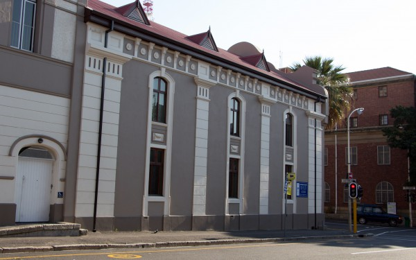 Музей шестого квартала в Кейптауне