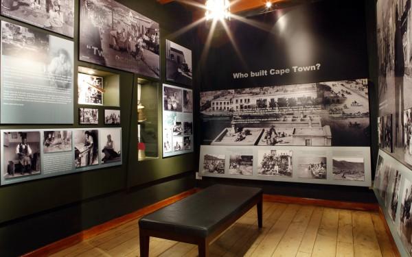 Музей Бо-Каап в Кейптауне
