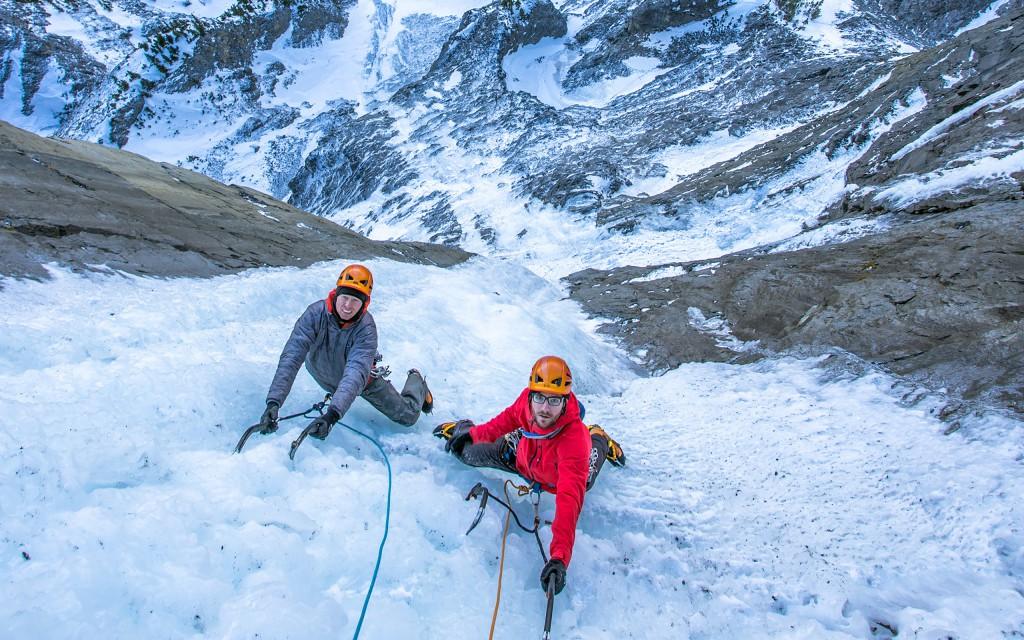 Ледниковый альпинизм