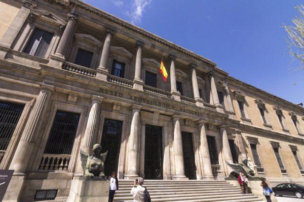 Вход в Национальный Археологический музей в Мадриде